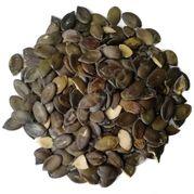 Tekvicové semienka lúpané Belkim